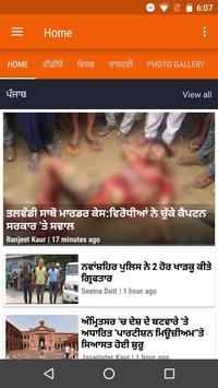 Daily Post apk screenshot