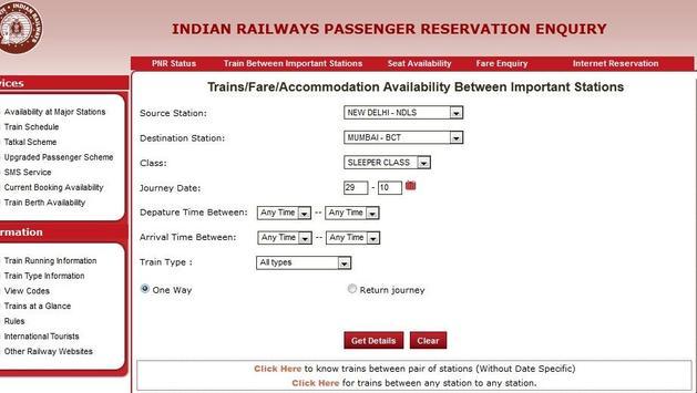 Indian Railways Enquiry screenshot 1