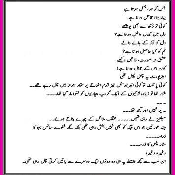 Q Laiyan Akhiyan poster