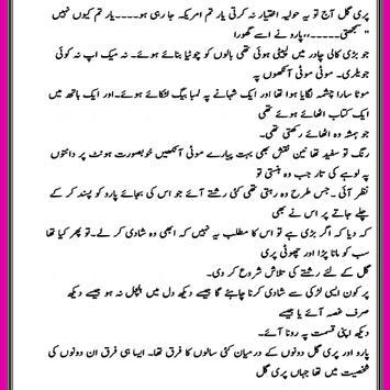 Q Laiyan Akhiyan screenshot 1