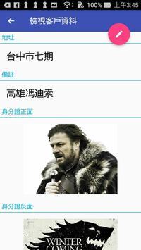 大吉租車 apk screenshot