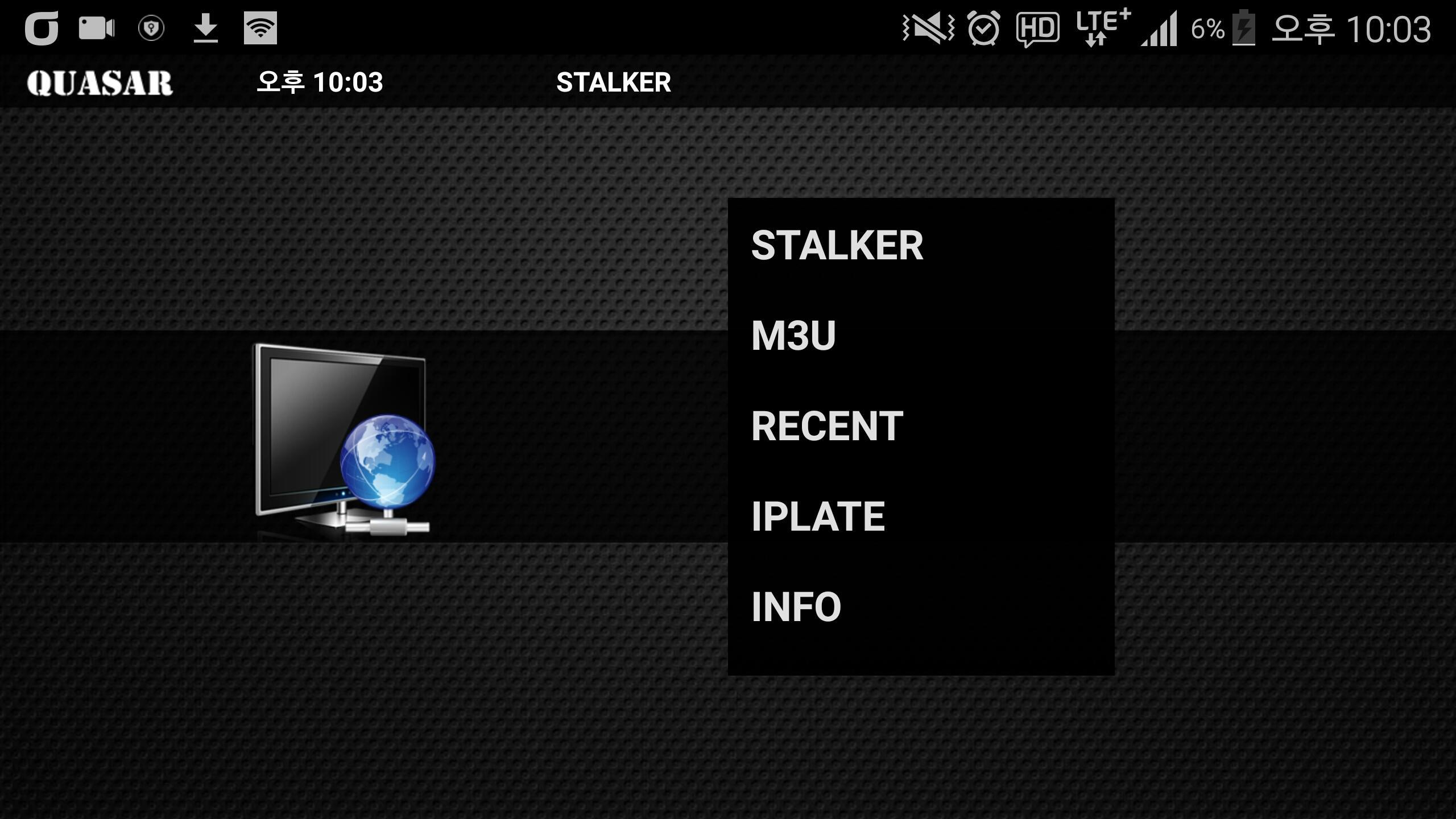 Quasar IPTV - For Stalker, Xtream and M3U for Android - APK