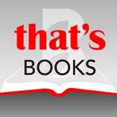 thatsbooks icon