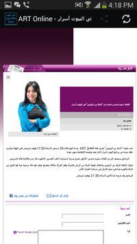News of the stars and movies apk screenshot