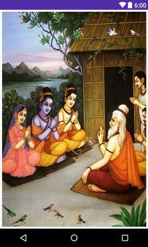 Ramayan Chaupai apk screenshot