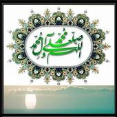 darood akber icon