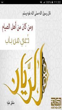 صور إسلامية screenshot 5