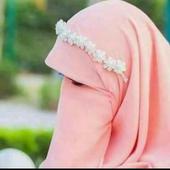 المرأة المسلمة icon