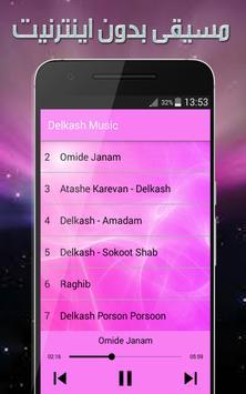 Delkash Songs - دلكش بدون اينترنت screenshot 3