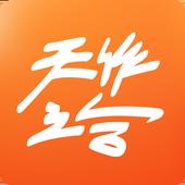 天作之合劇場 icon