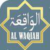 Surat Al Waqiah biểu tượng