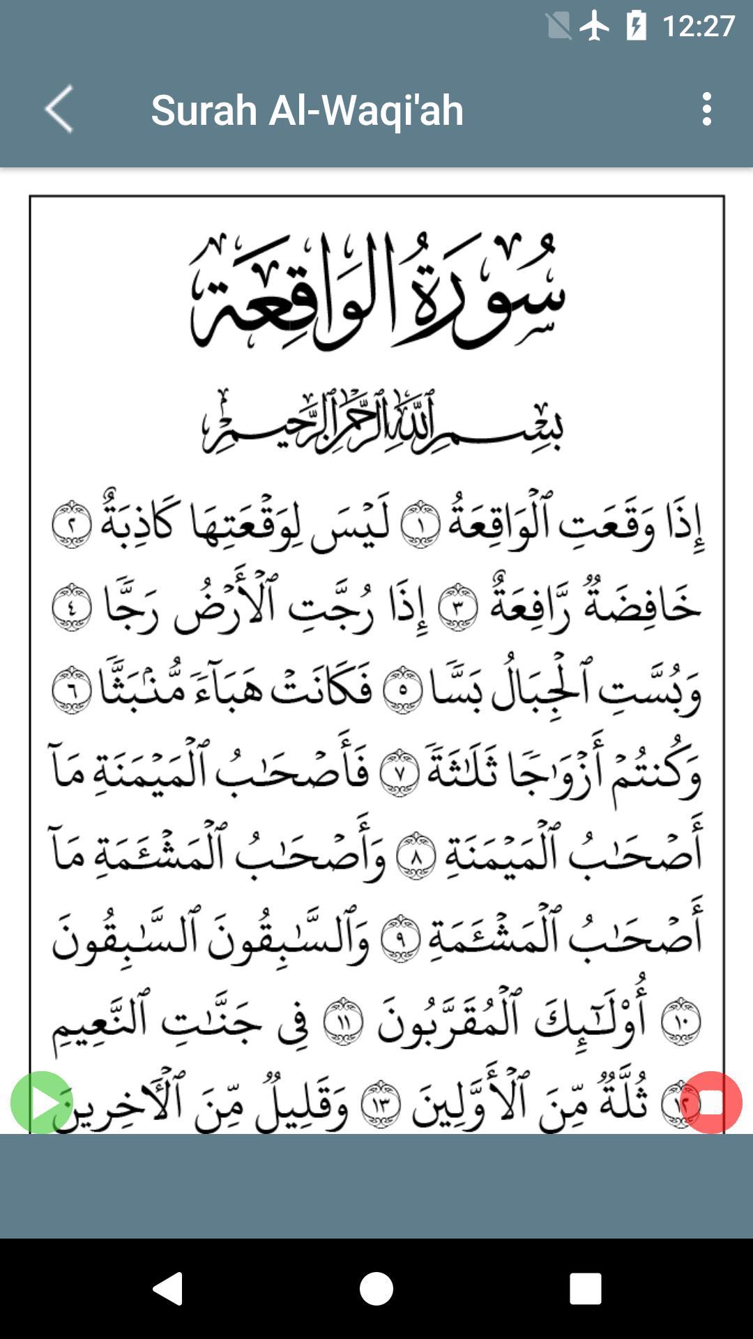 Surat Al Waqiah For Android Apk Download