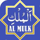 Surat Al Mulk APK