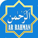 Surat Ar Rahman APK