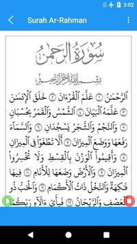 Surah Ar-Rahman screenshot 2