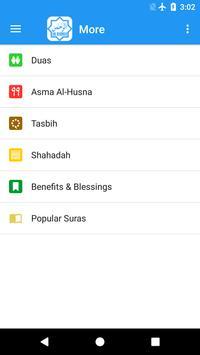 Surah Ar-Rahman screenshot 4