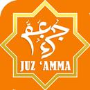 Juz 'Amma APK