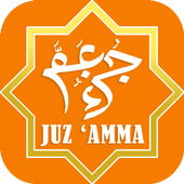 Juz 'Amma-icoon