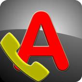 AmadeoPhone icon