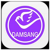 담상닷컴 icon