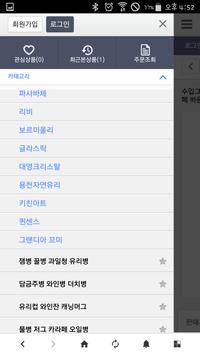 담상닷컴 screenshot 4
