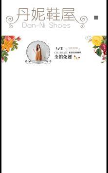 宇足實業社 poster
