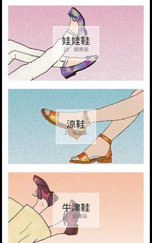 宇足實業社 screenshot 1
