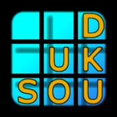 Sudoku is Fun icon