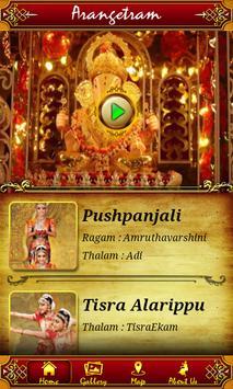 Amara & Anika Arangetram apk screenshot