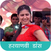 Haryanavi Videos icon