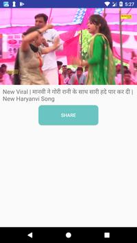 Haryanavi Videos screenshot 5