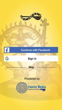 The Dance of Siva screenshot 1