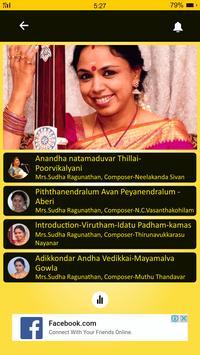 The Dance of Siva screenshot 3