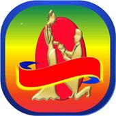 Dangdut Mp3 Gratis icon