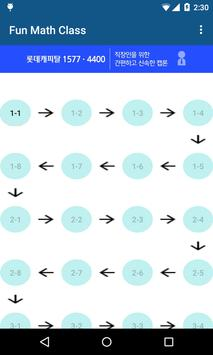 Go! Fun Math Class screenshot 4
