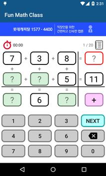 Go! Fun Math Class screenshot 6