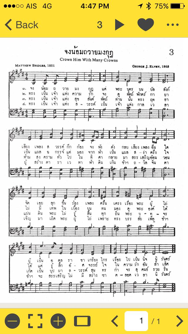 Thai SDA Hymnal for Android - APK Download