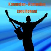 A Collection of Spiritual Songs icon