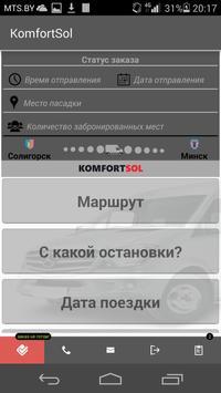 KomfortSol screenshot 2