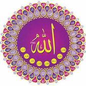 Benefits of Asma Ul Husna icon