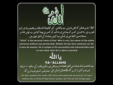 Benefits of Asma Ul Husna poster