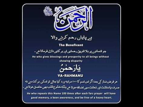 Benefits of Asma Ul Husna screenshot 1