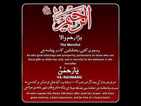 Benefits of Asma Ul Husna screenshot 2