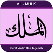 Surat Al-Mulk Mp3 - M. Taha icon