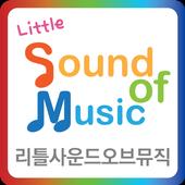 리틀사운드오브뮤직, 퍼포먼스, 음악 icon