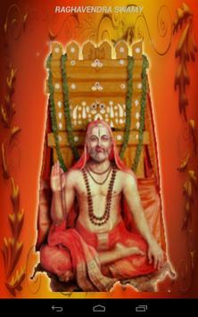 Sree Raghavendra Swamy poster