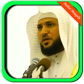 Quran MP3 - Maher Moagely icon