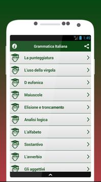 Grammatica Italiana 2018 apk screenshot