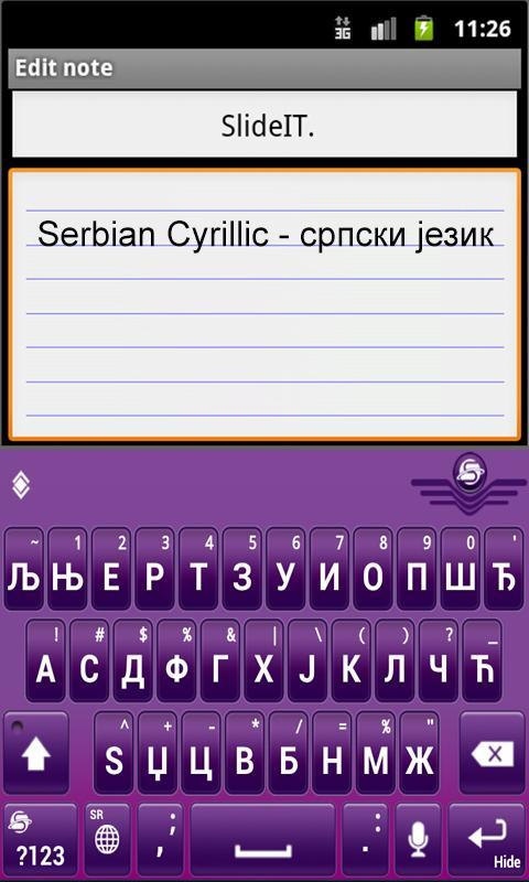 SlideIT Serbian Cyrillic Pack for Android - APK Download