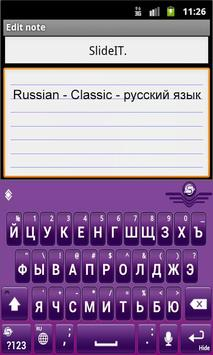 SlideIT Russian Classic Pack apk screenshot
